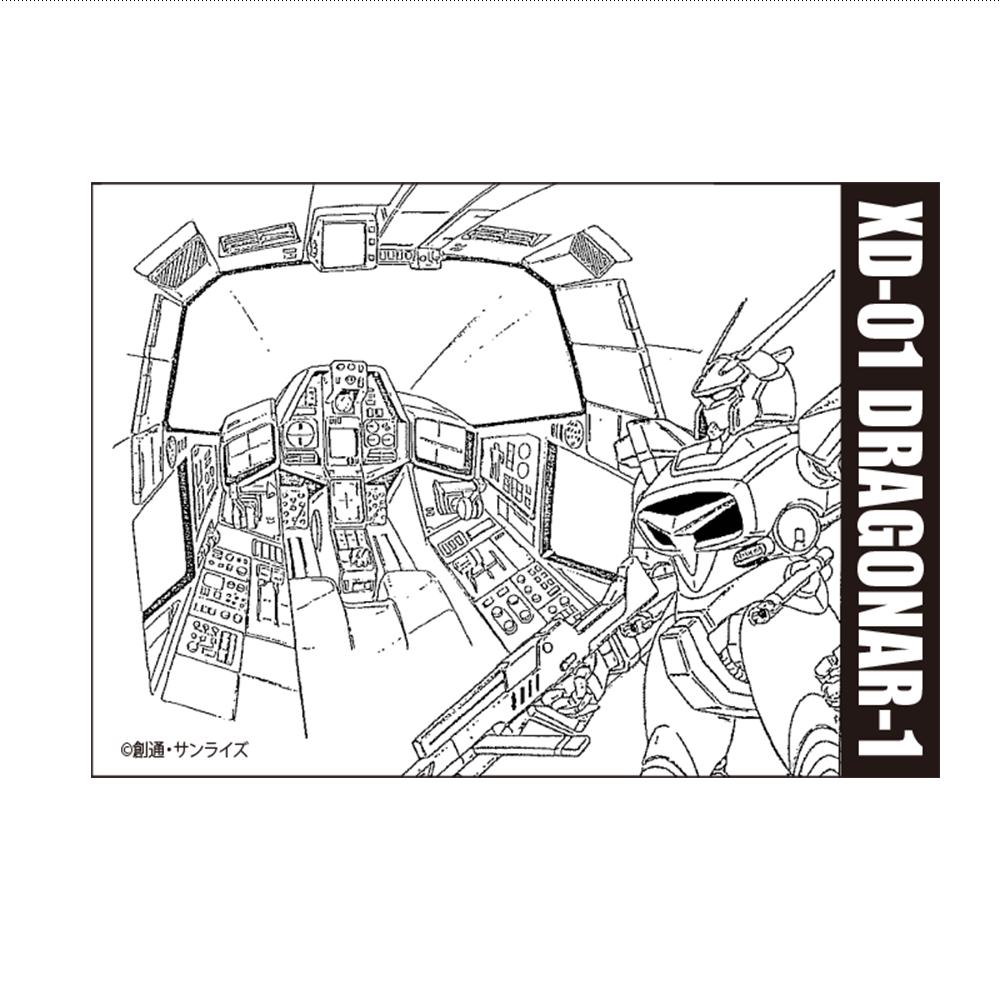 『機甲戦記ドラグナー』ステッカー 「ドラグナー1 コックピット」