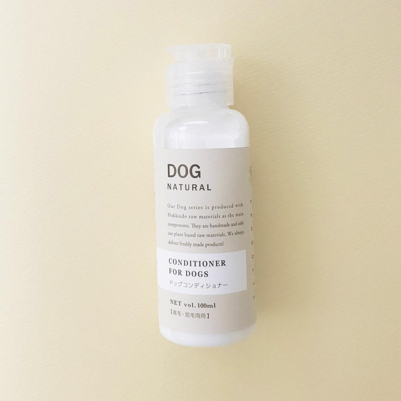 DOG 犬用コンディショナー