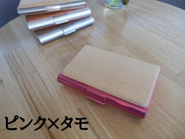 【カードケース】 - 画像4