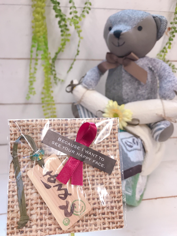 名入れ キーホルダー付き (四角タイプ)  くまさん おむつバイク (マロン)  おむつケーキ  出産祝い ギフト オシャレ 個性的  かわいい  キャラクター