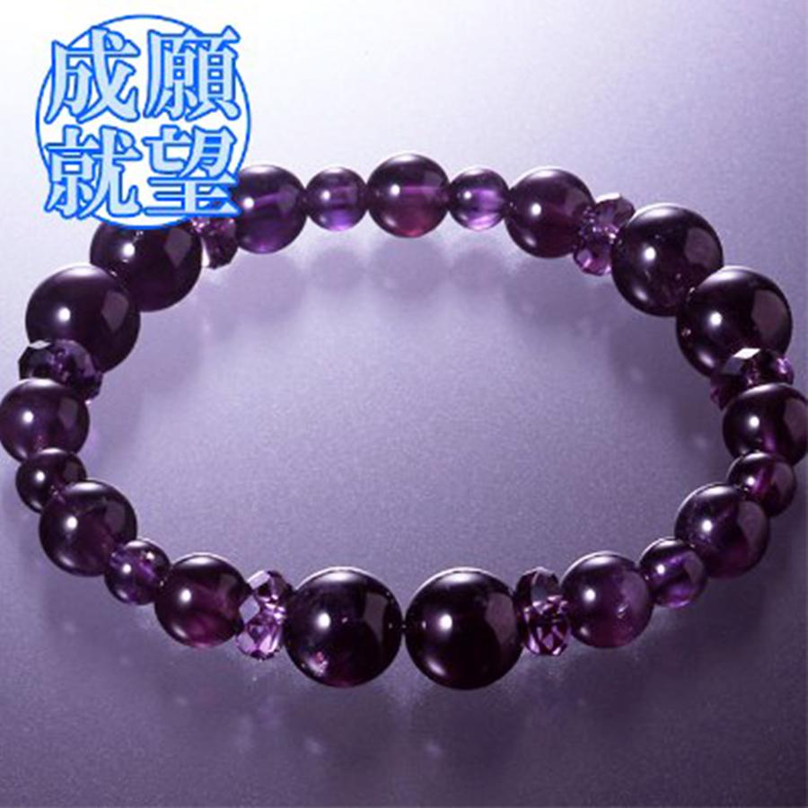 【癒しと安らぎ】天然石  アメジスト デザインブレスレット(6-10mm)