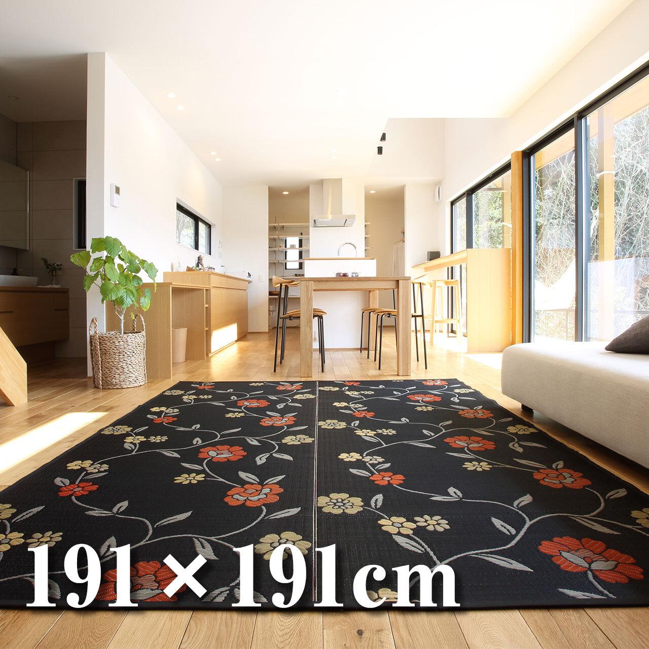 【花茣蓙ラグ】レガリア 191×191cm / [Hanagoza-rug] Regalia