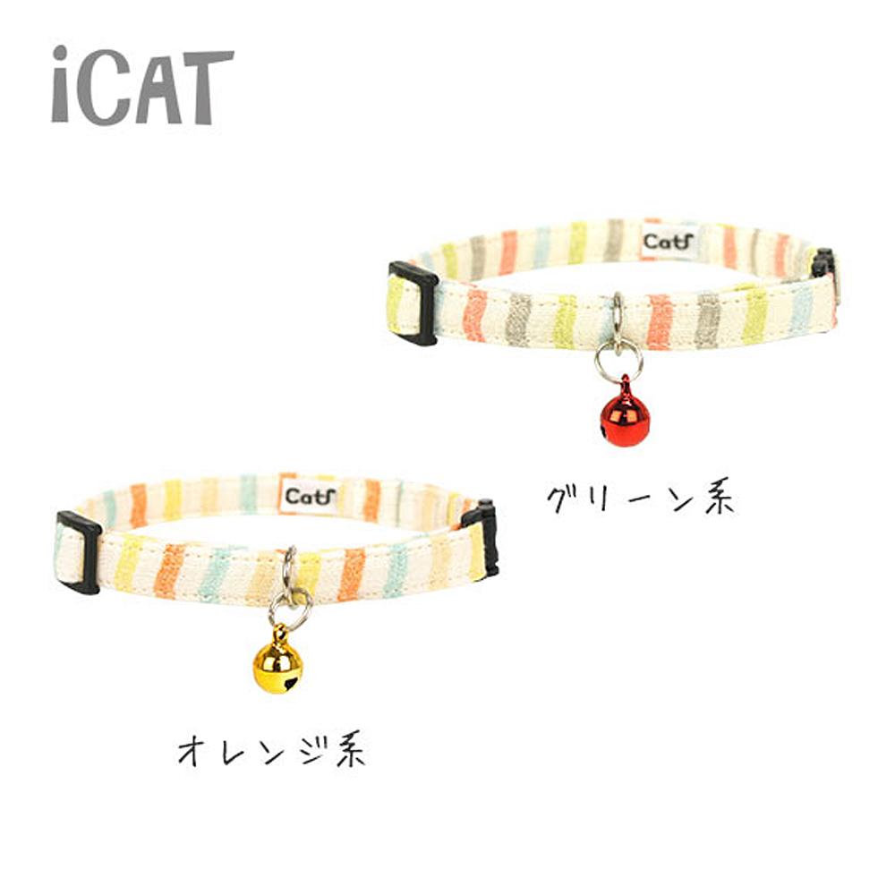 猫首輪(成猫キャンディーストライプ)全2種類
