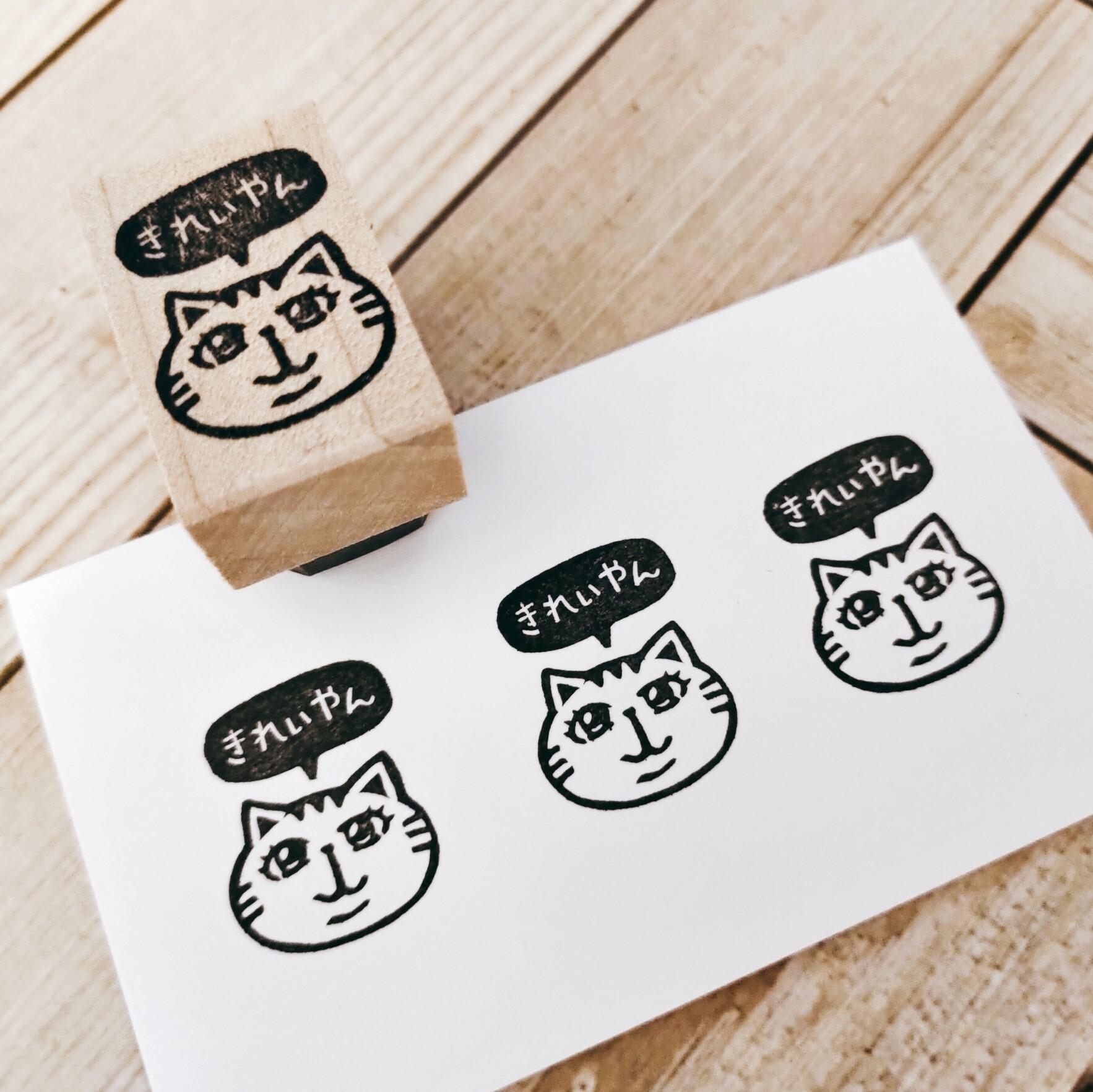 関西弁ネコ「きれいやん」