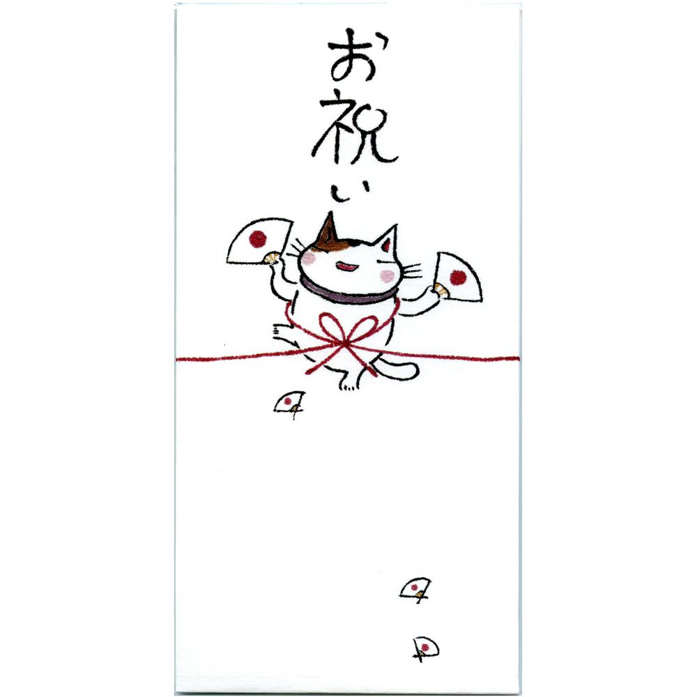 猫祝儀袋(お祝い)