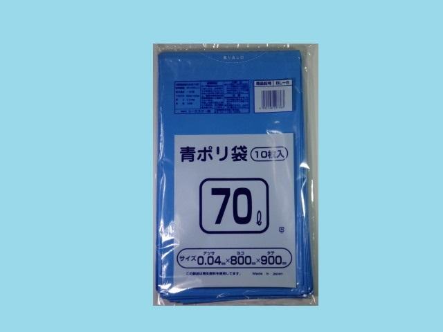 BL-6 青       厚手0.04mm 70L 300枚