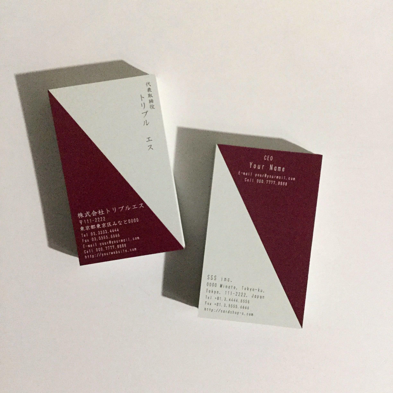 18d2_red【100枚】ビジネス名刺【英表記】