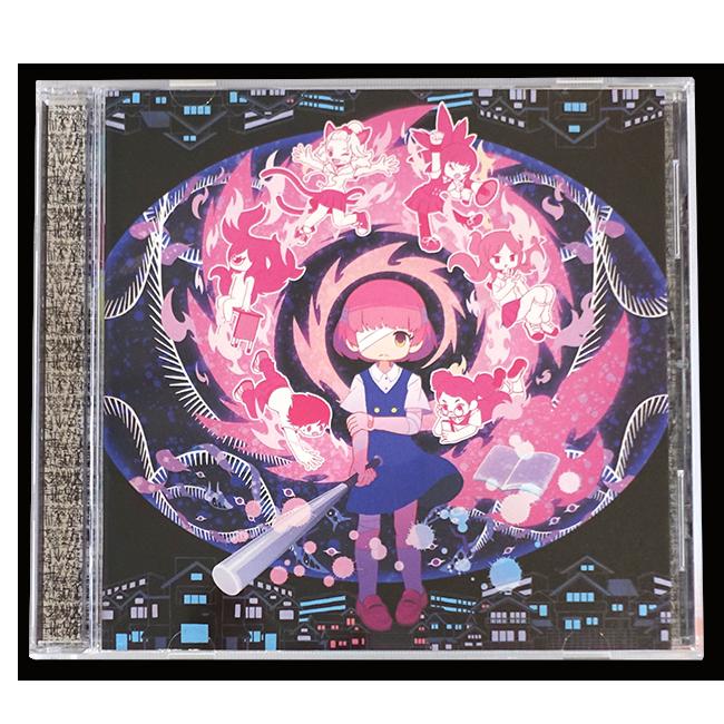 sasakure.UK / 不謌思戯モノユカシー【通常盤】 - 画像1