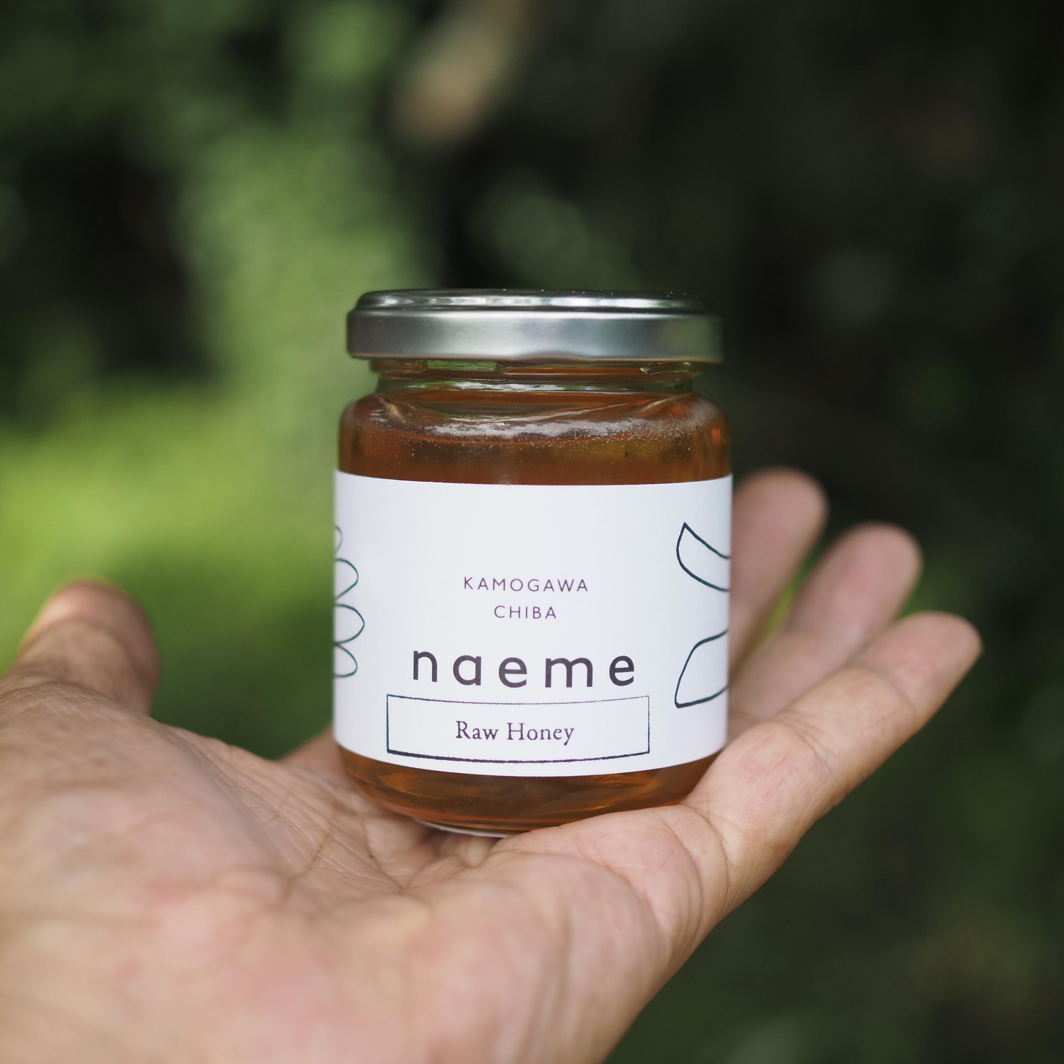 raw honey wild plants 2020 里山蜜 夏