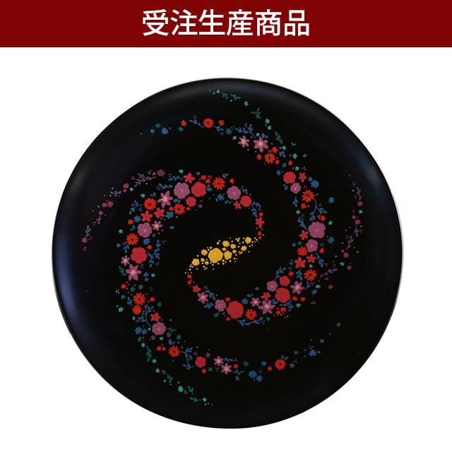 丸皿7.0寸時空花~天の川銀河~(漆絵)