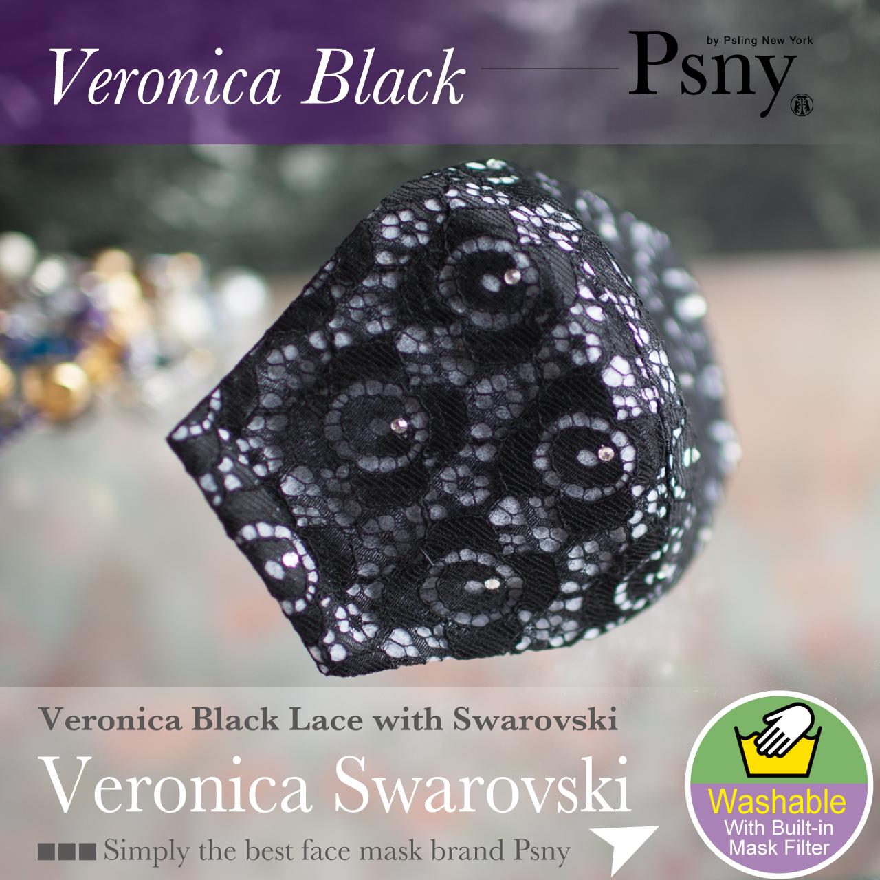 PSNY ベロニカ・スワロフスキー・ブラック 花粉 黄砂 洗える不織布フィルター入り 立体 大人用 マスク 送料無料 LV1