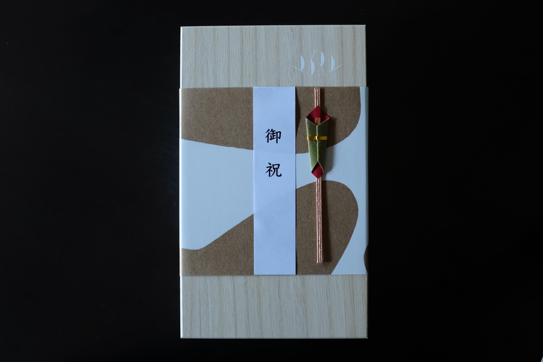 桐箱 + 掛け紙 + 折熨斗 + 短冊