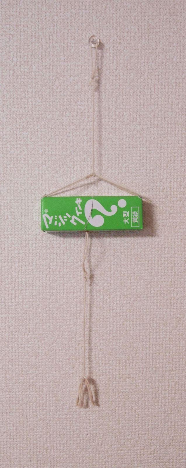 箱型くすだま 極小型 マジックインキの空き箱(黄緑)