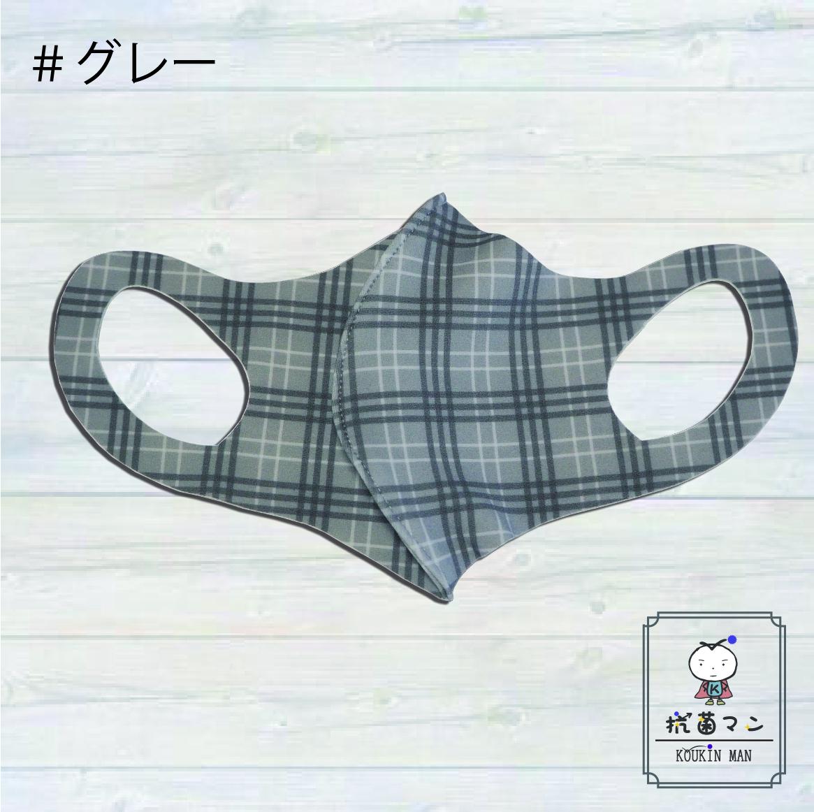 3D AS チェック柄マスク