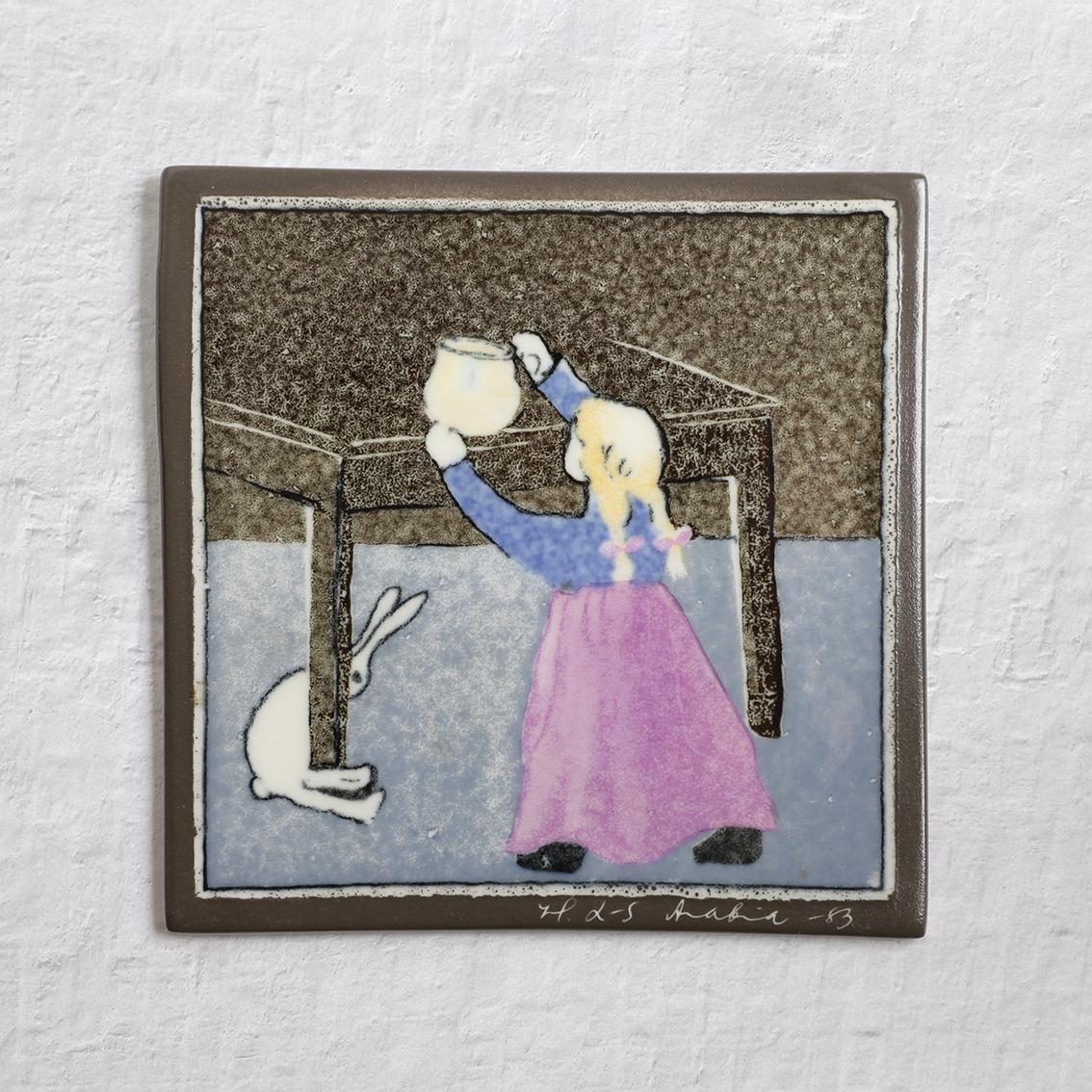 ARABIA アラビア Helja Liukko-Sundstrom ヘルヤ・リウッコ・スンドストロム 少女とうさぎの陶板 北欧ヴィンテージ