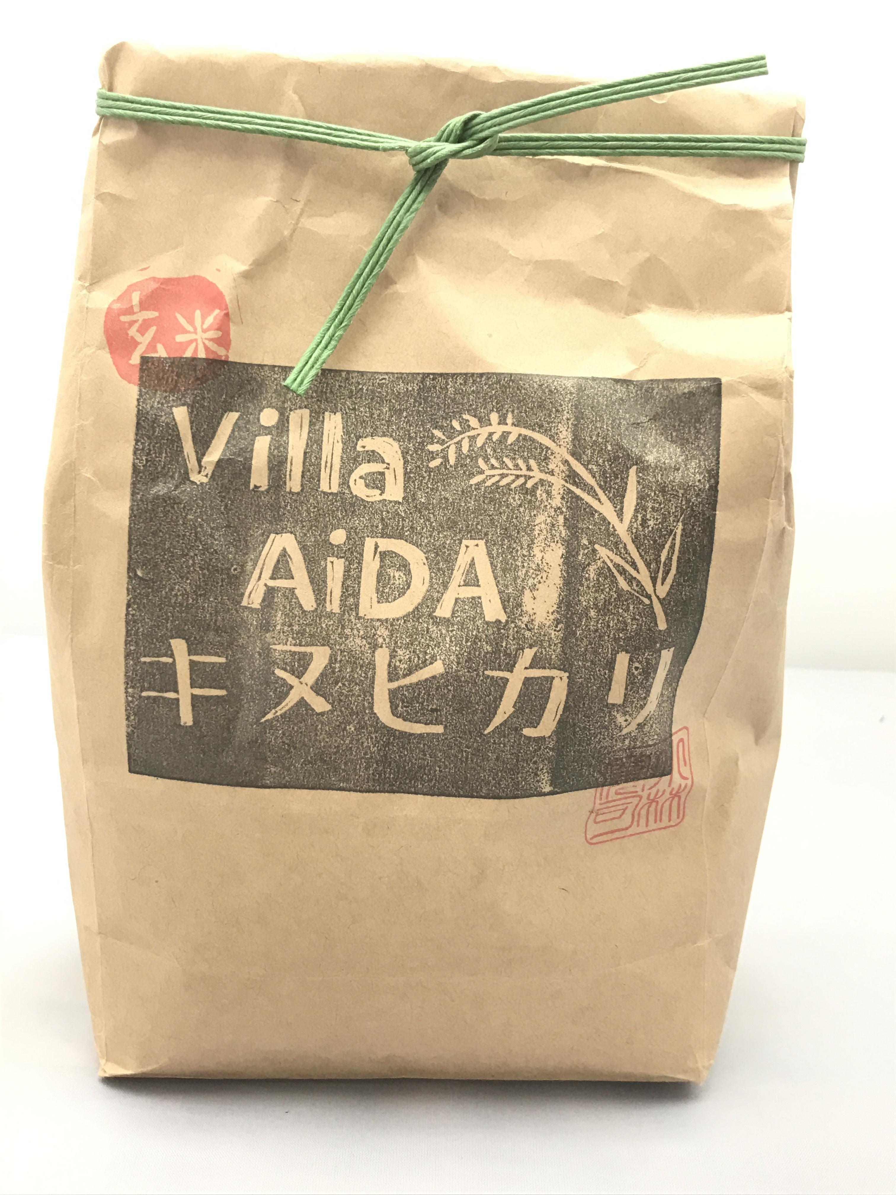 AiDA農園の米、令和2年産、10kg