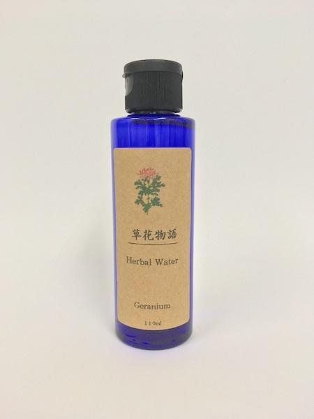 香草園の贈りもの 草花物語【ハーバルウォーター・ゼラニウム】110ml