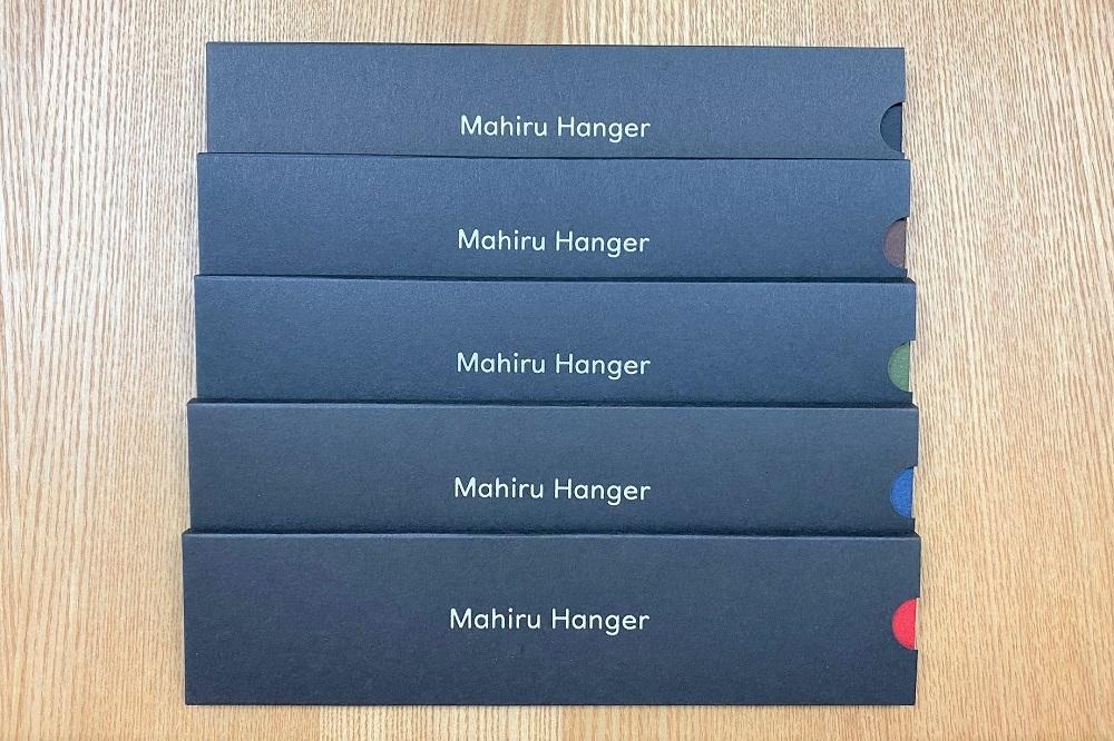 Mahiru Hanger®(5個セット/サイズ大/全色各1個)