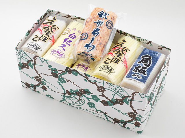 仁加屋ちくわかまぼこセット(15個入り)