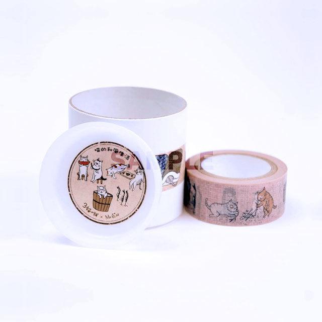 猫小姐-マスキングテープ 「和風生活紙膠帶」