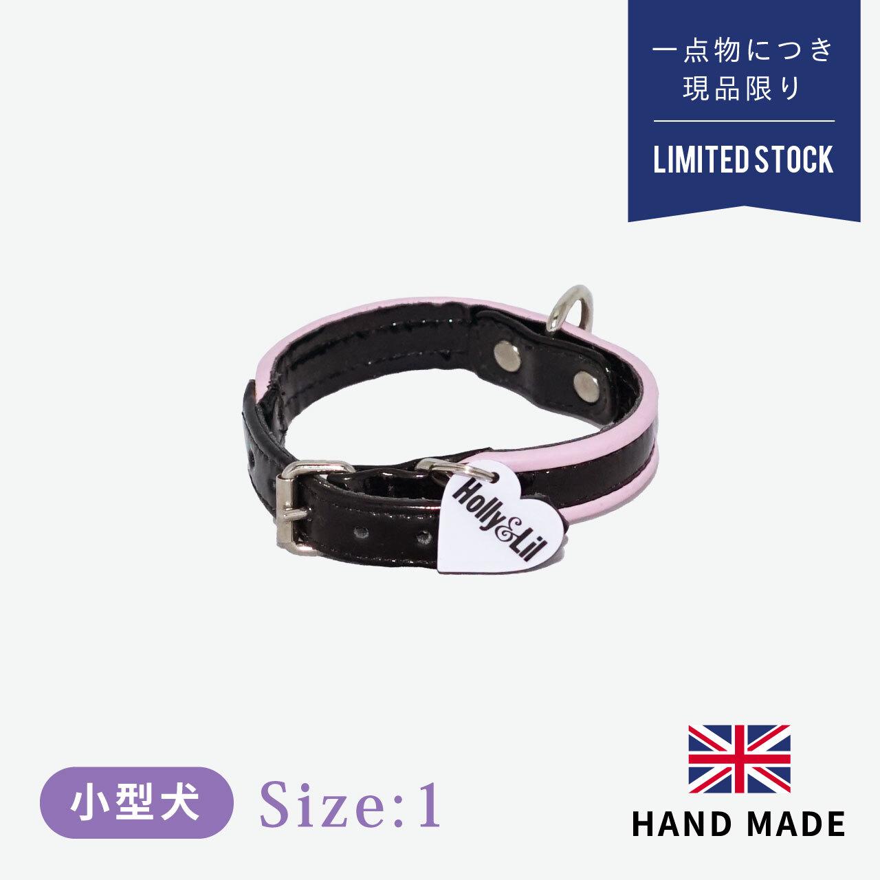 ホリー&リル バンドボックス ピンク カラー(首輪) size1