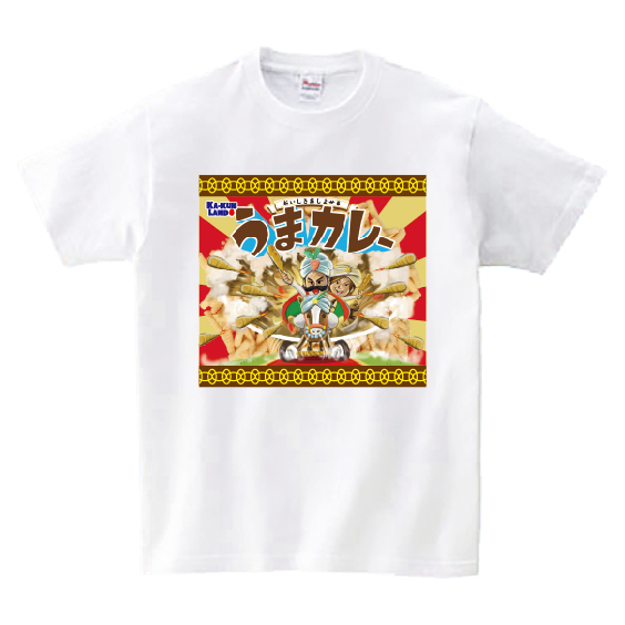 うまカレーTシャツ(白)