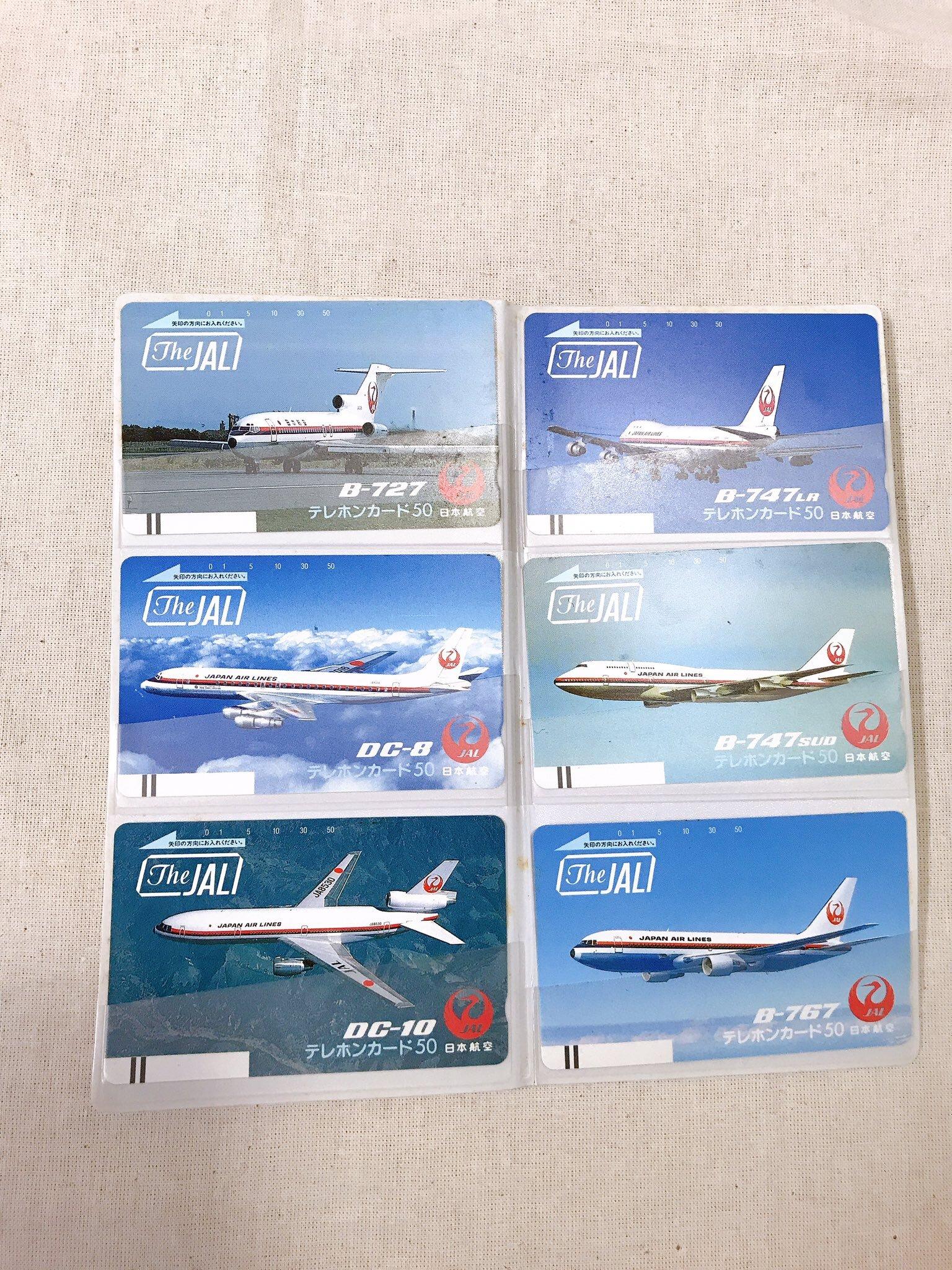 中古品/JAL Fleet Series The JAL テレフォンカード