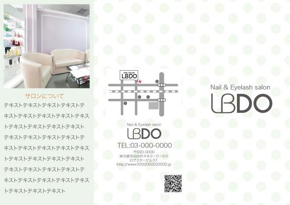 【FL005DGR】3つ折りリーフレット ドット グリーン 500枚