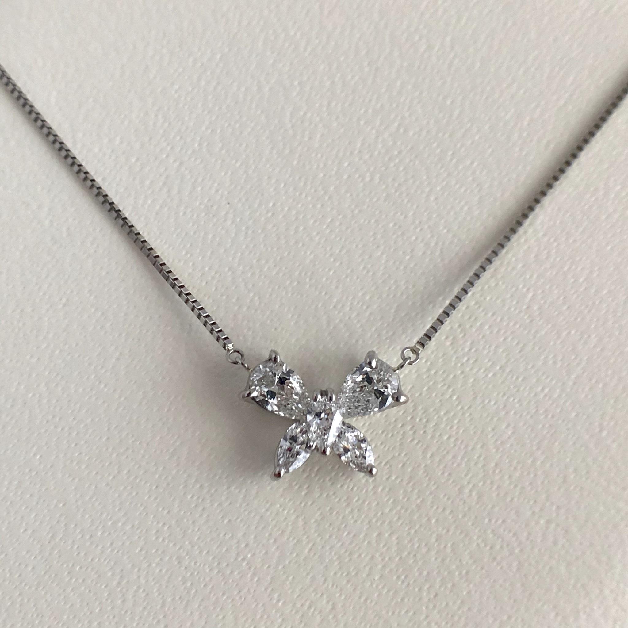 ダイヤモンド  バタフライ  ペンダント  0.579ct プラチナ チェカ 鑑別書付