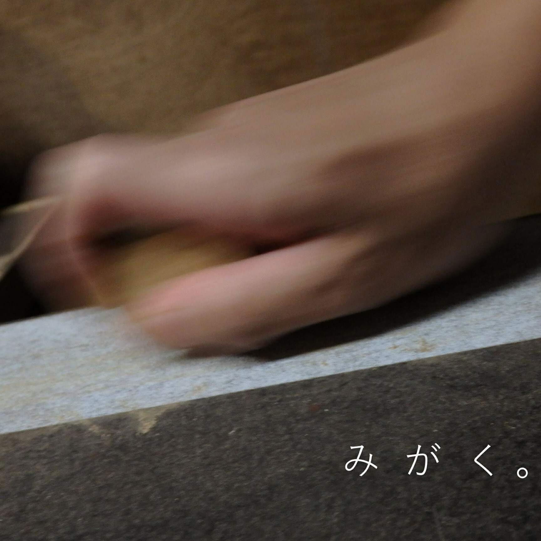 【WS】63mokko『みがく』