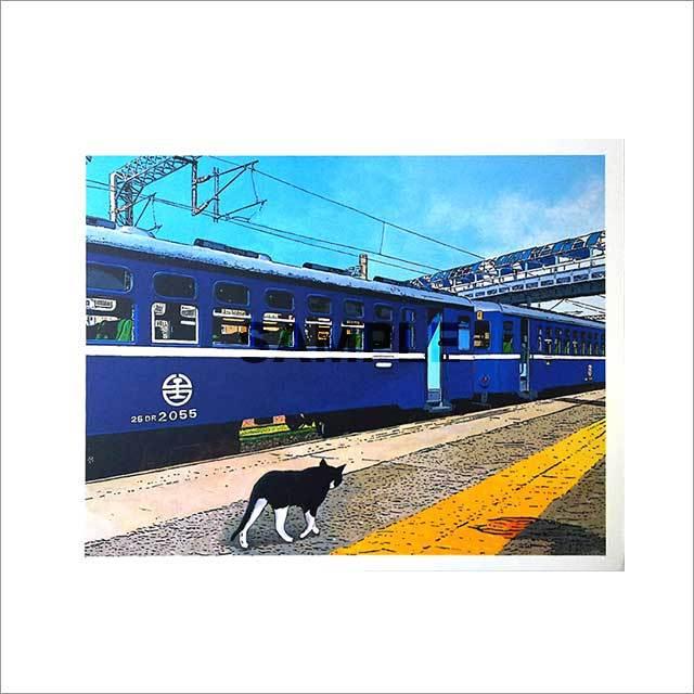 台湾ポストカード 「漫歩記憶的郷愁」
