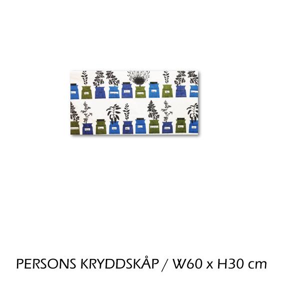 北欧生地 ファブリックパネル 横60 cm x 縦30 cm almedahls PERSONS KRYDDSKAP 受注販売商品 (84940)
