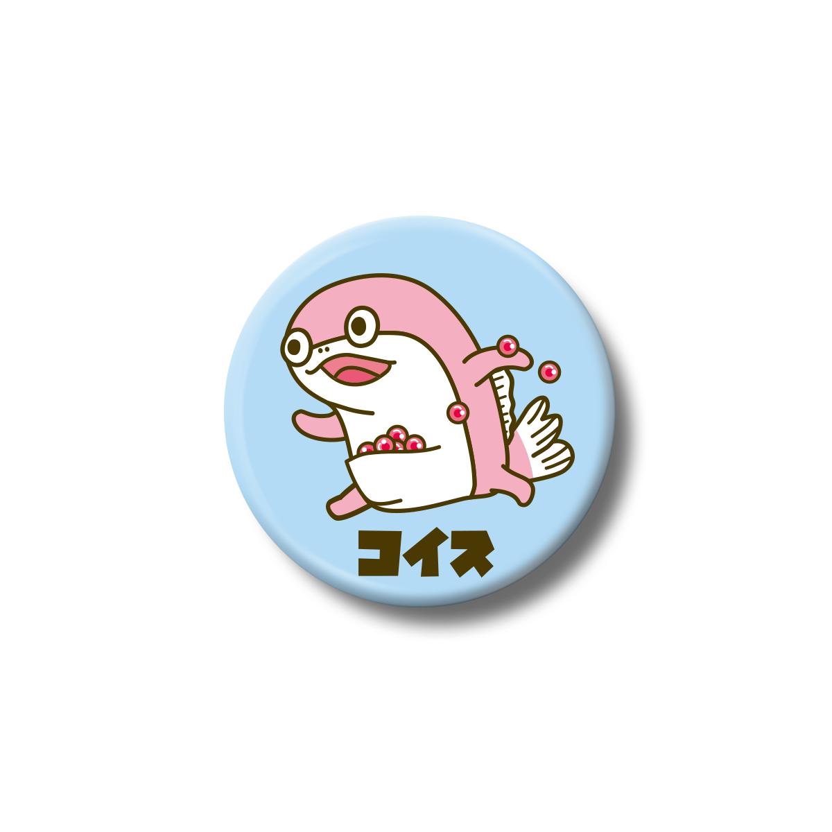 コイスバッジ GO!RUN! TN彩色版(ピンク)