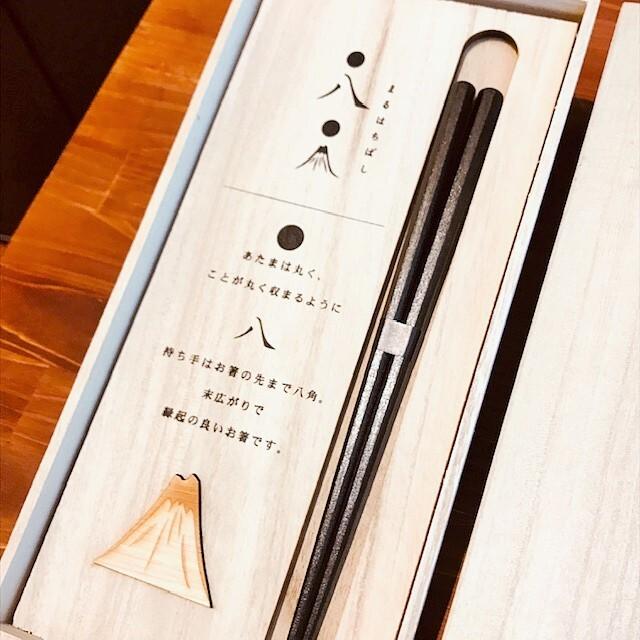 丸八箸 桐箱セット