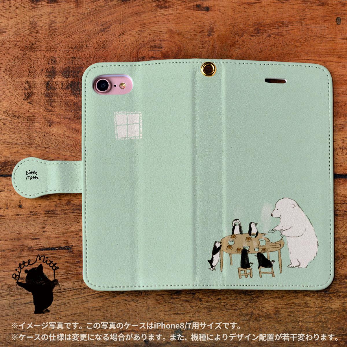 iPhone8 iPhone7 iPhone6s iPhone6 iPhoneX ケース 手帳型 革 おしゃれ かわいい 女性 女子 アニマル めしあがれ/Bitte Mitte!