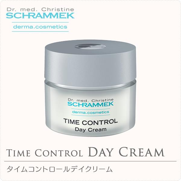 【送料無料】シュラメック タイムコントロールデイクリーム 50ml (SCHRAMMEK)[保湿クリーム クリーム エイジングクリーム]