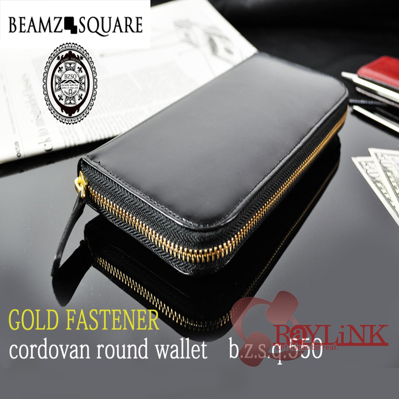 【メンズ財布】 BEAMZSQUARE 馬革コードバンラウンドファスナーロングウォレット