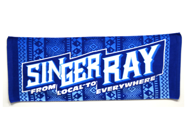 RAY OFFICIAL TOWEL 2018(BLUE)