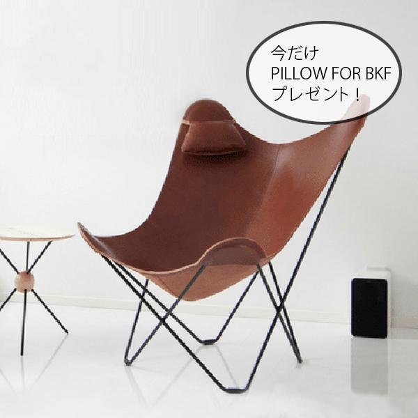 cuero BKF Chair バタフライチェア ブラウン[今だけPILLOWプレゼント]