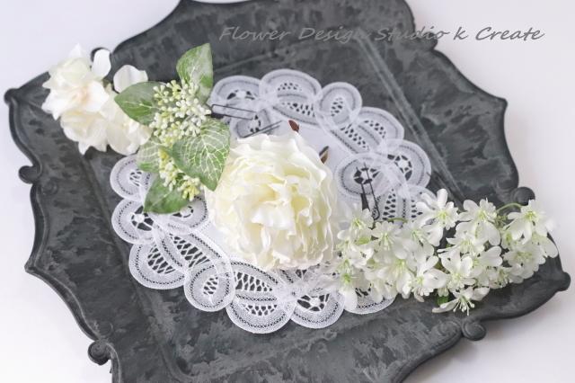 清楚な白い薔薇とレースフラワーのヘッドドレス(9点セット) ウェディング 白 ホワイト バラ 紫陽花 清楚 結婚式