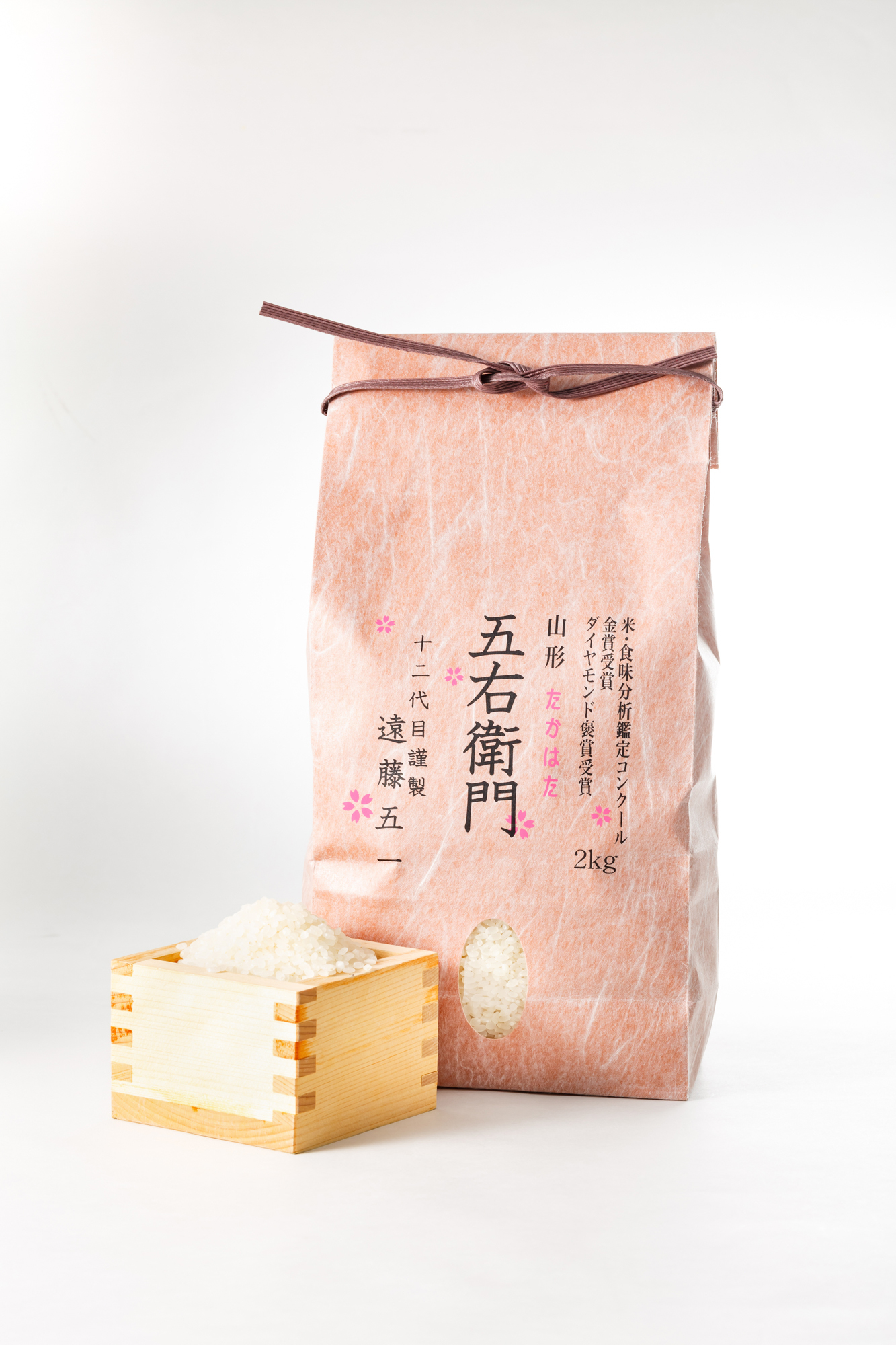 【つや姫】日本一の米を作る遠藤五一さん栽培 特別栽培米 2kg