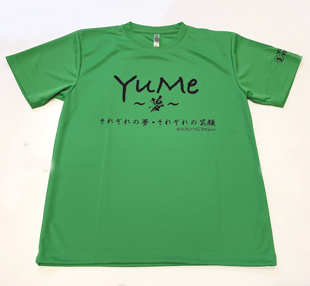 VOREAS越川選手企画 夢プロジェクトT-シャツ(緑)