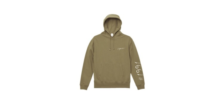 1991 logo hoodie (SAND)