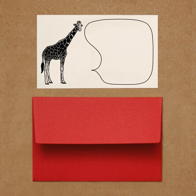 封筒つきメッセージカード(キリン)