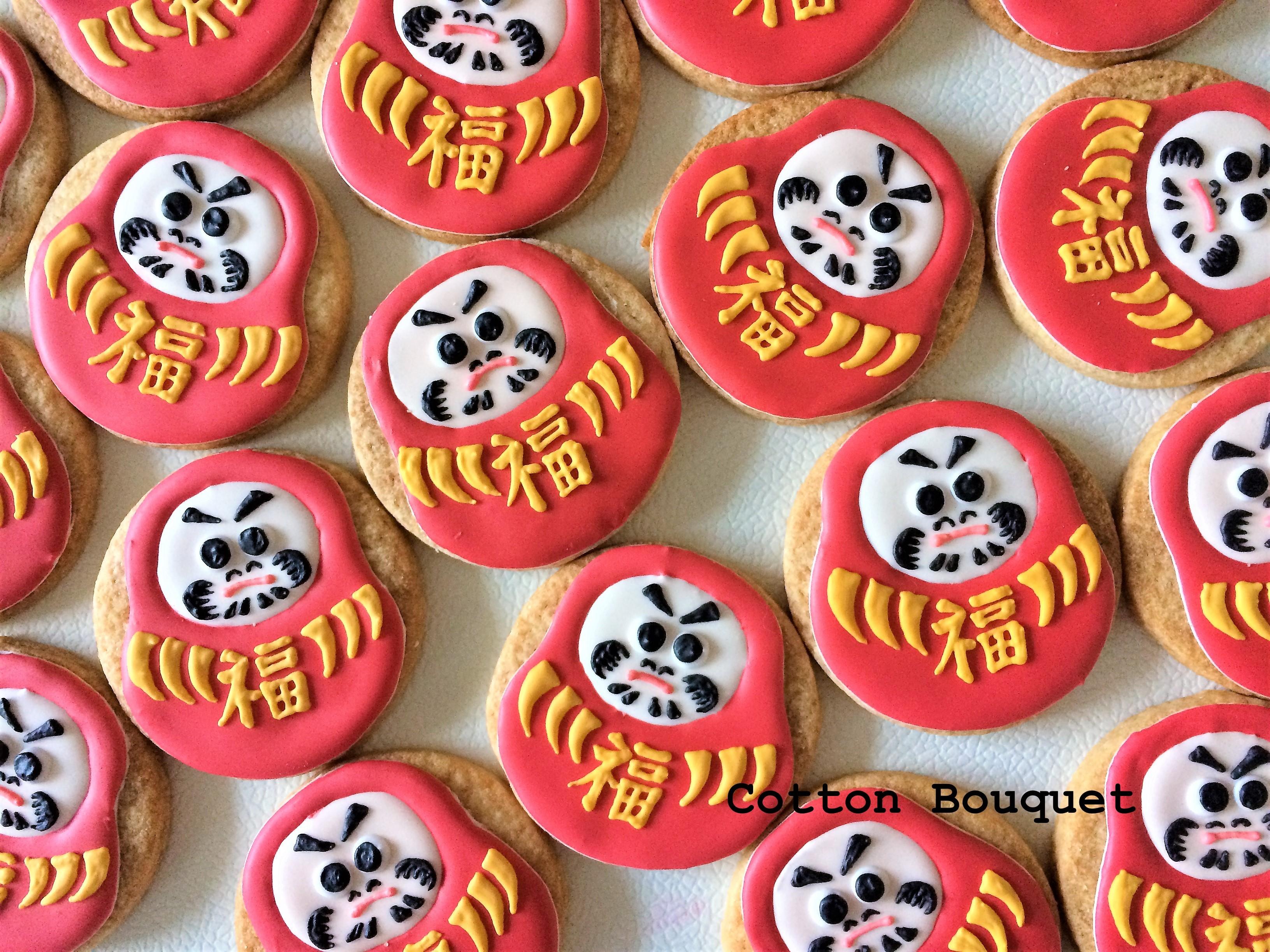福だるまのアイシングクッキー 10枚セット