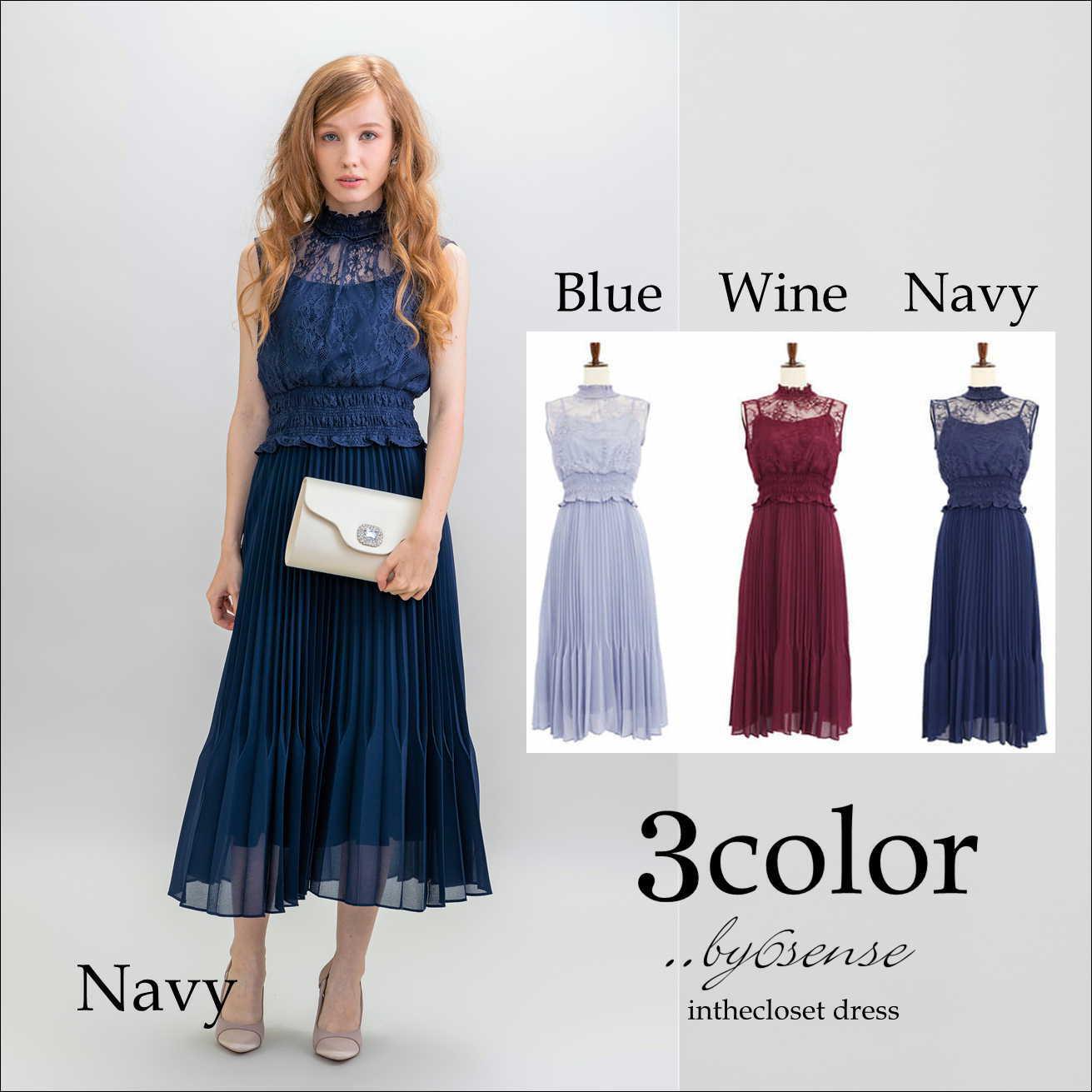 3color ハイネック・シャーリングギャザープリーツロングドレス・ワンピース