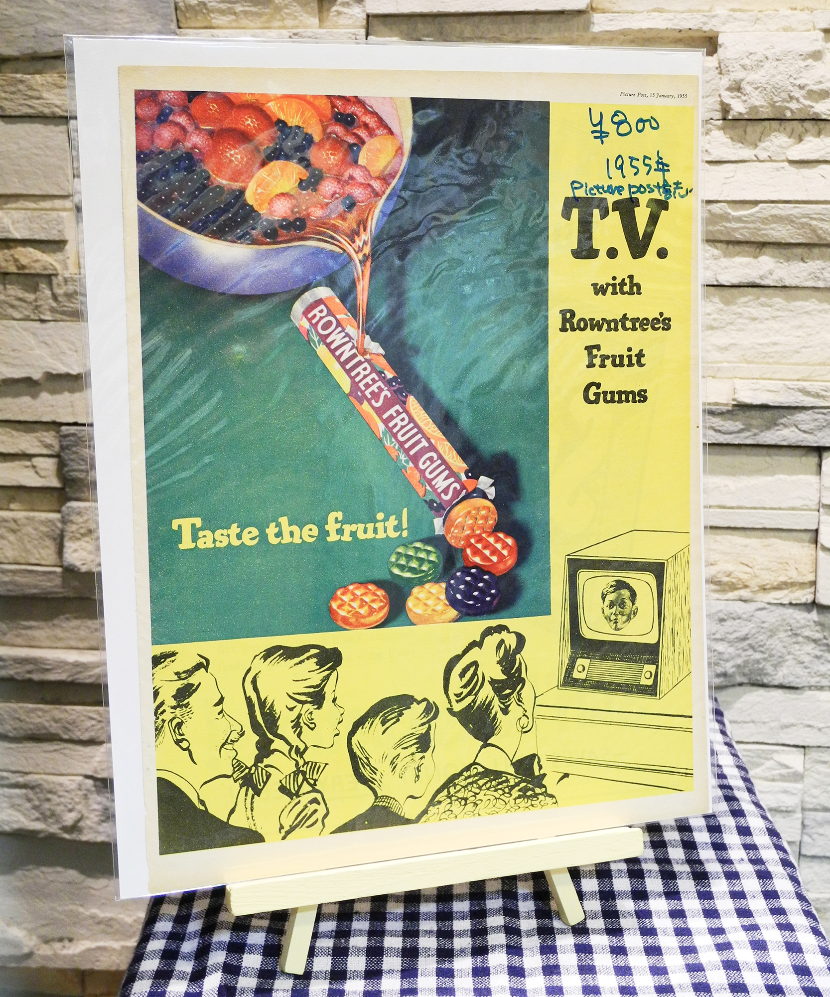 【Vintage品】雑誌切り抜き広告 ROWNTREE'S FRUIT GUMS 1955年 イギリス Picure Post誌 /0234o