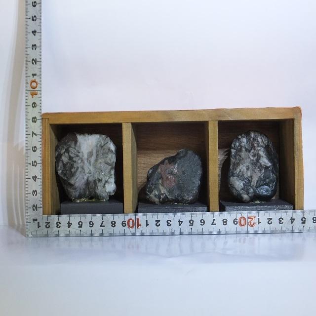 菊花石3種セット