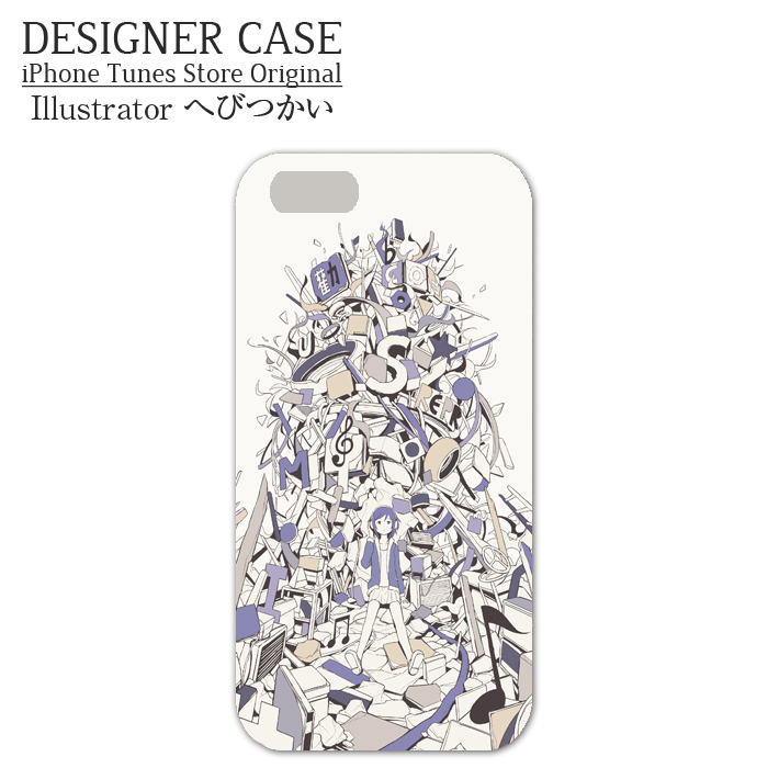 iPhone6 Soft case[no lyrics]  Illustrator:hebitsukai