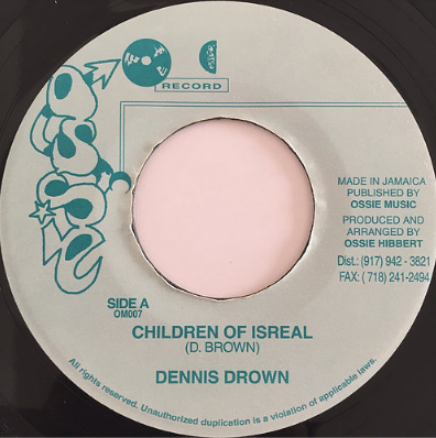 Dennis Brown(デニスブラウン) - Children Of Isreal【7'】